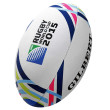 rugby world cup ball