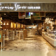 The Grain Store Café and Bar, Gatwick Airport 1