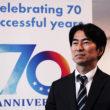 Toshiki Agata, managing director, Hoshizaki Europe