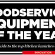Foodservice Equipment of the Year 2017 - Innovation