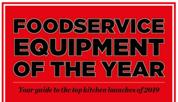 Foodservice Equipment of the Year 2019